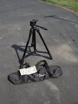 QSX6502TM TRIPOD WITH CLOTH CASE in Aurora, Illinois