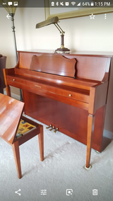 Yamaha Upright Piano and bench in Chicago, Illinois
