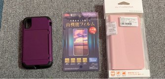 iPhone Otterbox-like and Wallet Case in Okinawa, Japan