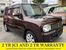 2 YR JCI AND 2 YR WARRANTY!! 2012 SUZUKI LAPIN 10TH ANNIVERSARY!! FREE LOANER CARS AVAILABLE NOW!! in Okinawa, Japan