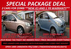 2 CARS FOR $5900 SPECIAL PACKAGE DEAL!! THE DEAL COMES WITH NEW JCI AND 1 YR WARRANTY!! in Okinawa, Japan