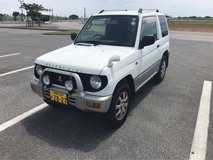 Mitsubishi Pajero Mini in Okinawa, Japan