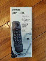 New Telephone good for VOIP in Okinawa, Japan