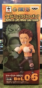 Banpresto One Piece Figure WCF BoL 06 - Katakuri in Okinawa, Japan