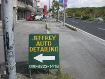ANNOUNCEMENT FROM JEFFREY AUTO DETAILING in Okinawa, Japan