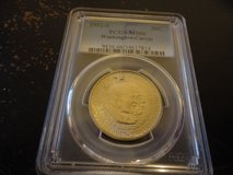 1952s ms 66 washington carver 50c pcgs in Fort Campbell, Kentucky