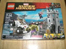 Lego #76041 Super Heroes The Hydra Fortress Smash NEW in Yorkville, Illinois