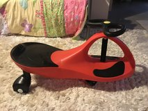 Red plasma car in Glendale Heights, Illinois
