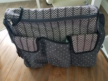 Diaper bag in Fort Leonard Wood, Missouri