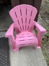 Plastic patio, beach or pool chair for child in Houston, Texas