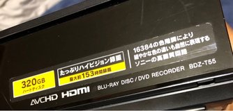 Sony Japanese TV tuner / HDD Recorder in Okinawa, Japan