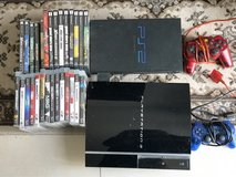 ***PCS GIVEAWAY***20+ Games PlayStation consoles in Ramstein, Germany
