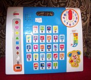 M. Fisher Price Educational Smart Stage in Alamogordo, New Mexico