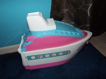 Barbie boat in Houston, Texas