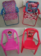 Childs Beach / Patio Chairs - Cars, Ladybug, Dora * Cleaning out sale. Lots must go * in Wiesbaden, GE