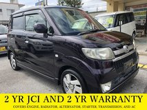 2 YR JCI AND 2 YR WARRANTY!! 2006 HONDA ZEST SPORTS!! FREE LOANER CARS AVAILABLE NOW!! in Okinawa, Japan