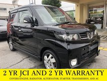 2 YR JCI AND 2 YR WARRANTY!! 2010 HONDA SPARK!! FREE LOANER CARS AVAILABLE NOW!! in Okinawa, Japan