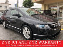 2 YR JCI AND 2 YR WARRANTY!! 2005 HONDA ODYSSEY!! FREE LOANER CARS AVAILABLE NOW!! in Okinawa, Japan