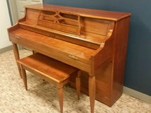 Upright Baldwin Piano - Downtown Des Plaines in Great Lakes, Illinois