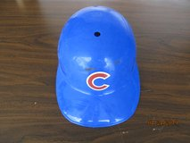 Vintage Cubs Helmet in Chicago, Illinois
