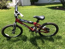 Boys Bike in Lockport, Illinois