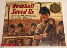 Vintage 1993 Baseball Saved Us Soft Cover Book Scholastic Age Range 4 - 8 in Plainfield, Illinois