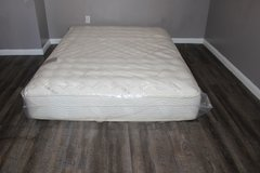 Queen Size Mattress - Organic Saatva Leaf and Loom in Tomball, Texas