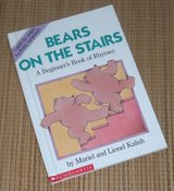 RARE Vintage 1993 Bears on Stairs A Beginners Book of Rhymes Hard Cover Book w Fold Out Pages in Joliet, Illinois