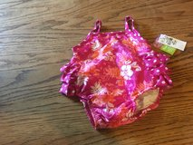 0-3 month girls bathing suit in Beaufort, South Carolina