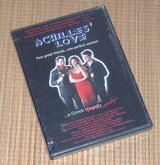 NEW Achilles' Love DVD Romantic Comedy in Plainfield, Illinois