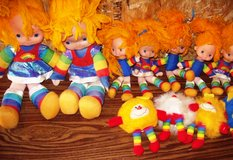 Rainbow Bright Collectors Dolls in Alamogordo, New Mexico