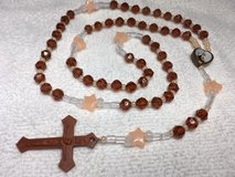Rosary Boys Brown and Orange Metal and Glass Free Glow in the Dark Beads Wooden Full Color Medal... in Kingwood, Texas
