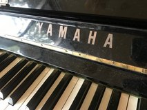 yamaha upright piano with piano bench in Okinawa, Japan