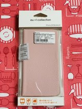 iPhone 2018 6.5inch (XS Max) Wallet Case in Okinawa, Japan