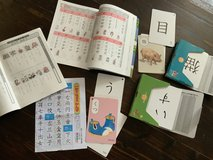 1st grade kanji/hiragana cards and workbooks in Okinawa, Japan