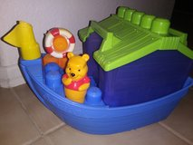 "Large Mega Blocks ""SS Pooh"" Boat in Camp Pendleton, California"