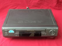 Sony Video Cassette Recorder in Bolingbrook, Illinois