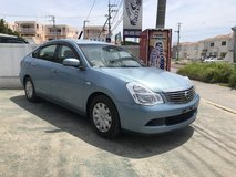 WOW - DOTD - 2006 Nissan Bluebird - One Owner Super Low KMs - Clean - Extremely Nice - Compare in Okinawa, Japan