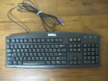 Dell PS2 Computer Keyboard in Houston, Texas
