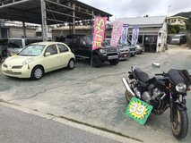BUY TODAY & DRIVE TODAY! - AutoShopZ - We're Showing Our Continued Support of All Military! - $ave! in Okinawa, Japan