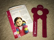 American Girl pompom maker in Kingwood, Texas