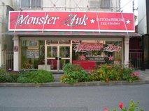 WANTED - Front Counter Staff in Okinawa, Japan