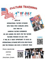 Culture Exchange Program July 4??this is a one day program) in Okinawa, Japan