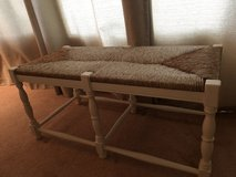 Bench / Solid Wood with Rush Seat / from Ballard Designs in Beaufort, South Carolina