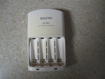Sanyo Ni-MH Battery Charger in Houston, Texas