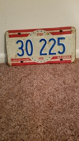 Collectible 1976 Illinois License Plate in Elgin, Illinois