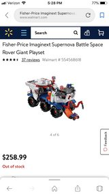 Imaginext Supernova Battle Space Rover in Batavia, Illinois