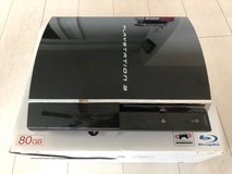 80gb PS3 in Okinawa, Japan