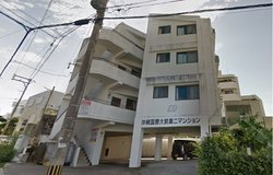 1 Room apartment in Ginowan city (Sale) in Okinawa, Japan