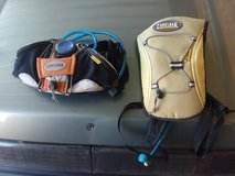 Camelback hydration packs in Alamogordo, New Mexico